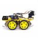 Arduino. Дистанционно управляемая робот-машинка 1