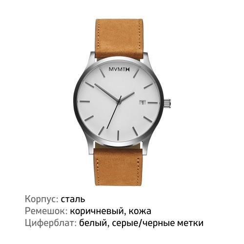 MVMT Classic Watches. Мужские аналоговые часы